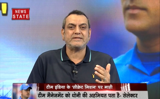 महेंद्र सिंह धोनी का सीक्रेट प्लान जानिए हमारे क्रिकेट एक्सपर्ट मनिंदर सिंह से