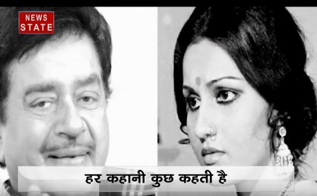 देखें बॉलीवुड के शॉटगन शत्रुघ्न सिन्हा और रीना रॉय की अनसुनी कहानी