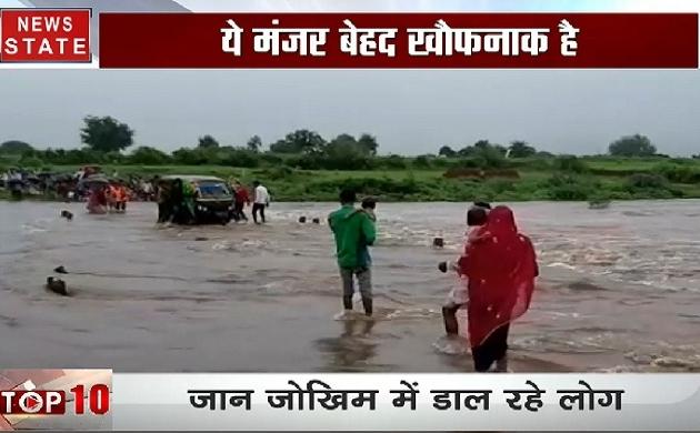 राजस्थान में बाढ़ ने मचाई भयंकर तबाही, देखिए ये Video