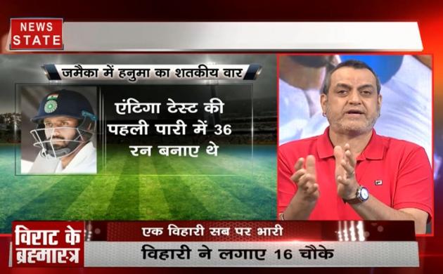 स्टेडियम: WI vs IND: बुमराह की धारदार गेंदबाजी आगे वेस्टइंडीज को पस्त कर दिया