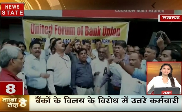 Tez Khabre: देखें दिन भर की बड़ी खबरें बस एक क्लिक में, देखिए ये Video