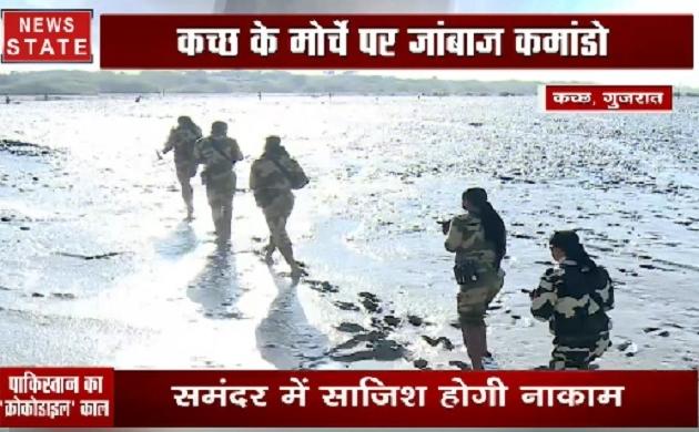 भारत में घुसने की पाकिस्तान की हर साजिश करने को तैयार इंडियन नेवी, देखिए ये Video