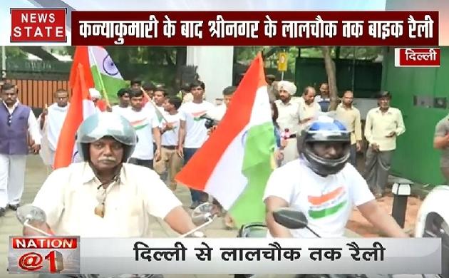 केंद्रीय मंत्री मुख्तार अब्बास नकवी ने बाइक रैली को दिखाई हरी झंड़ी, देखिए ये Video