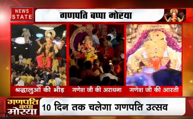 Ganesh Chaturthi 2019: आज घर-घर पधारेंगे बप्पा, मंदिरों में लगी गणेश भक्तों की भीड़