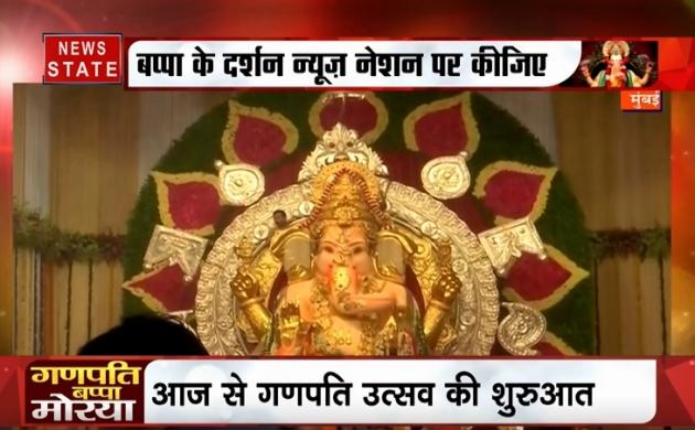 Ganesh Chaturthi 2019: देशभर में गणेशोत्सव की धूम, यहां करें बप्पा के दर्शन