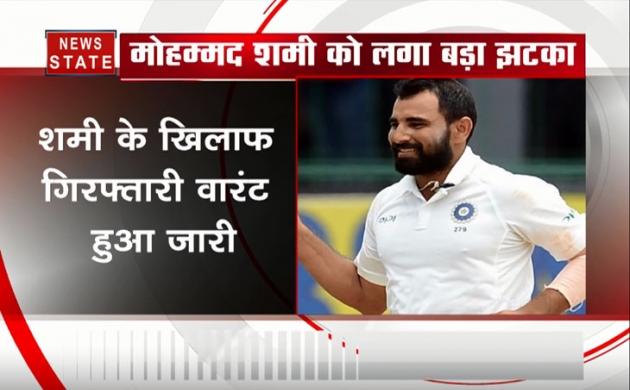 भारतीय तेज गेंदबाज मोहम्मद शामी के खिलाफ गिरफ्तारी का वारंट जारी