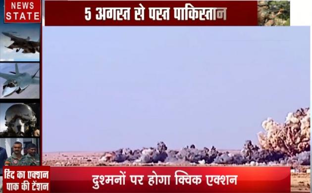 भारतीय सेना पाकिस्तानी सीमा पर करेगी IBG सेना की तैनाती