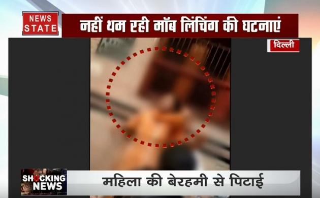 Shocking News: बच्चा चोरी के आरोप में दिव्यांग महिला की बेरहमी से पिटाई