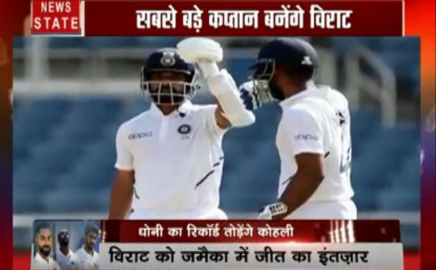 विंडीज में इतिहास रचने से 8 कदम दूर टीम इंडिया