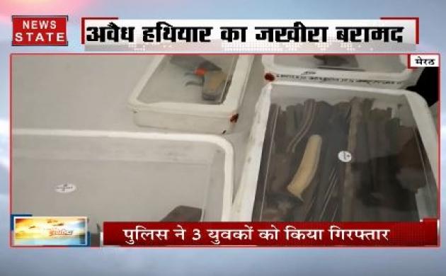 अवैध हथियार के जखीरों का पर्दाफाश, पुलिस के हत्थे चढ़े 3 आरोपी