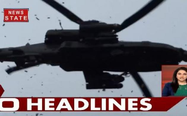 वायुसेना के बेडे़ में आज 8 अपाचे होंगे शामिल, जानिए आज की बड़ी खबरें