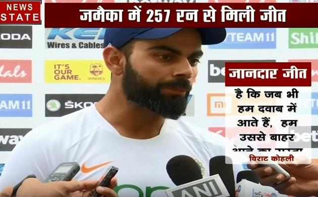 IND vs WI: विराट कोहली ने रचा इतिहास, धोनी को पछाड़कर बने टीम इंडिया के सबसे सफल टेस्ट कप्तान
