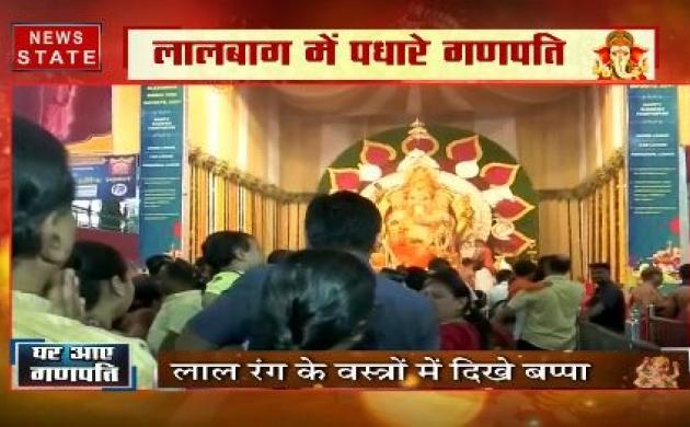 Ganesh Chaturthi: गणेशोत्सव में झूम रही है पूरी मुंबई,पंडालों में उमड़ी भक्तों की भीड़