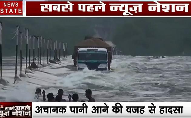 राजस्थान: टोंक की बनास नदी में फंसा ट्रक, देखें कैसे कुदरत के जूझ रही है जिंदगियां