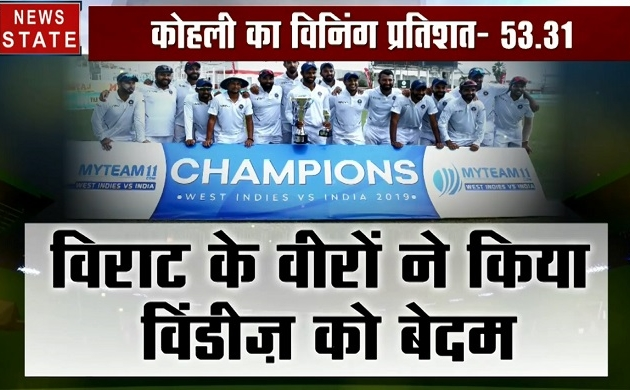 IND vs WI: टीम इंडिया ने विंडीज को 7-0 से किया Wrap-Up, जमैका टेस्ट में 257 रनों से मिली जीत