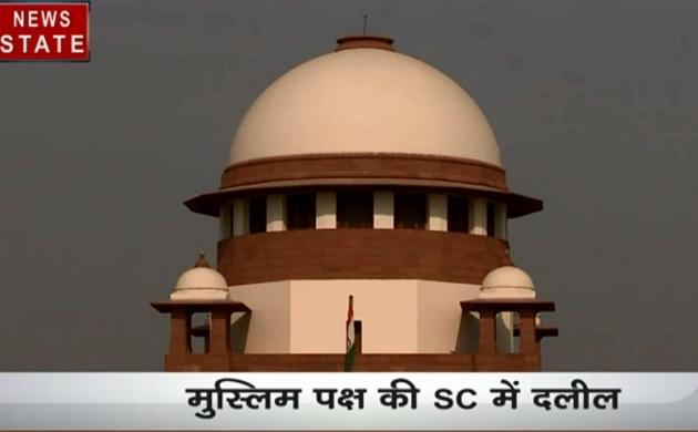 Ayodhya dispute: अयोध्या केस में सुनवाई जारी, मुस्लिम पक्ष की SC में दलील
