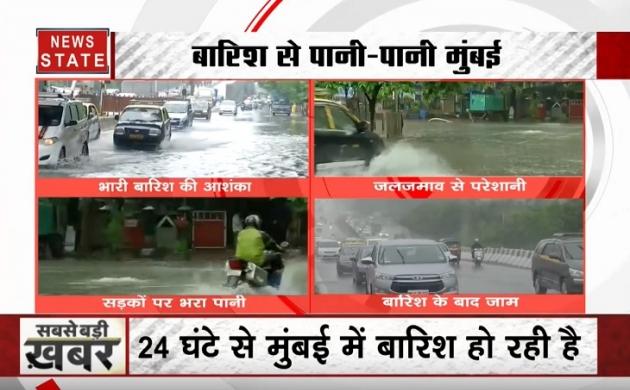 लगातार बारिश से पानी-पानी हुई मुंबई, मौसम विभाग ने जारी किया ऑरेंज अलर्ट