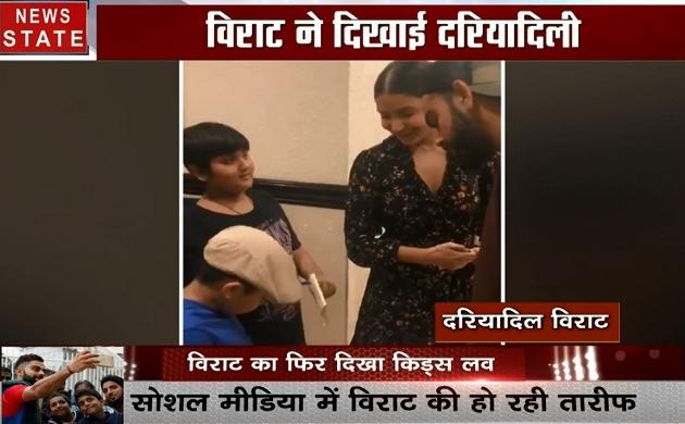 विराट कोहली ने सात साल के बच्चे से लिया ऑटोग्राफ, देखें अनुष्का ने क्या दिया रिएक्शन