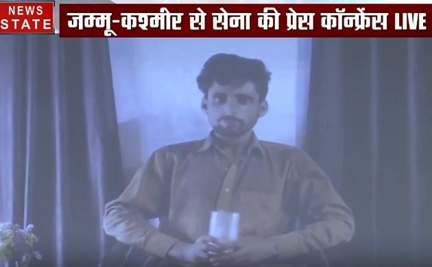 Jammu Kashmir: देखिए पकड़े गए आतंकवादियों का कबूलनामा Live