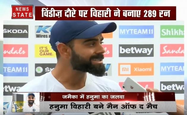 हनुमा विहारी की बल्लेबाजी के मुरीद हुए कप्तान विराट कोहली, कही यह बड़ी बात