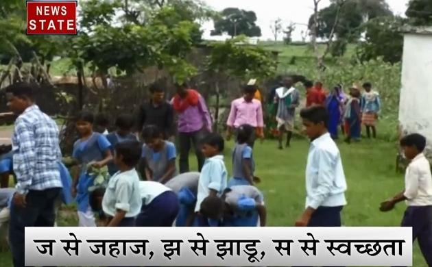 Madhya pradesh: स्कूल का टॉयलेट साफ करने वाले कटनी के इस शिक्षक से पूरे देश को सीखना चाहिए