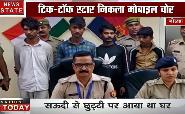 TikTok: TikTok का स्टार था शाहरुख, 40000 थे फॉलोवर्स, लेकिन हो गया गिरफ्तार, जानें पूरा मामला