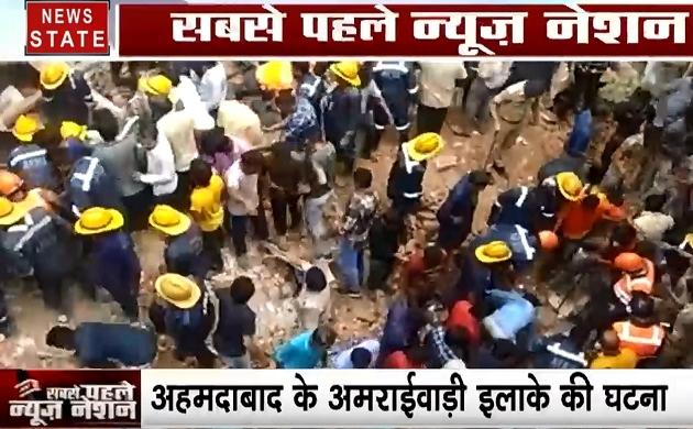 4 बजे 40 खबर: अहमदाबाद-रिहायशी इलाके में गिरी इमारत, मध्यप्रदेश में बारिश का कहर, देखें देश दुनिया की खबरें