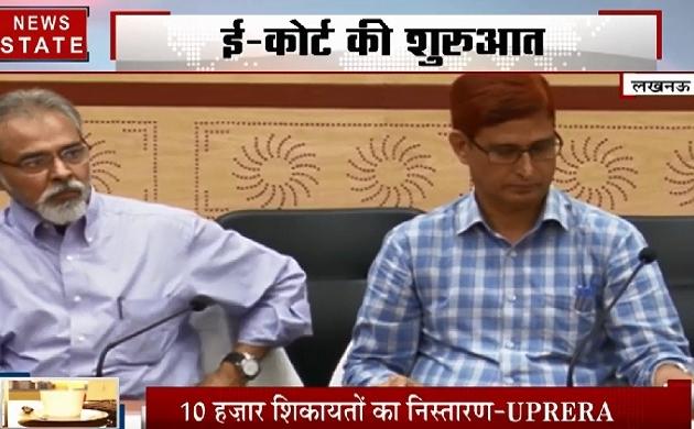UPRERA ने पूरे किए 1 साल, अब होगी E-Court की शुरूआत, देखिए ये Video