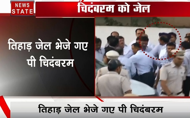 P Chidambaram: न्यायिक हिरासत में भेजे गए पी चिदंबरम ने कहा- मुझे सिर्फ अर्थव्यवस्था की चिंता है
