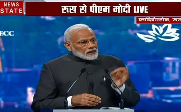 Modi Live: ईस्टर्न इकोनॉमिक फोरम में पीएम मोदी की 10 बातें, भारत और रूस आएंगे साथ तो 1+1 बनेगा 11, बढ़ेगी विकास की रफ्तार