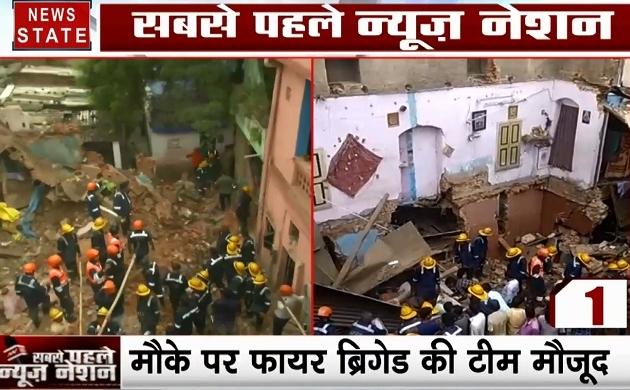 Gujrat: अहमदाबाद के अमराईवाड़ी इलाके में गिरी इमारत, 5 लोगों के दबे होने का आशंका
