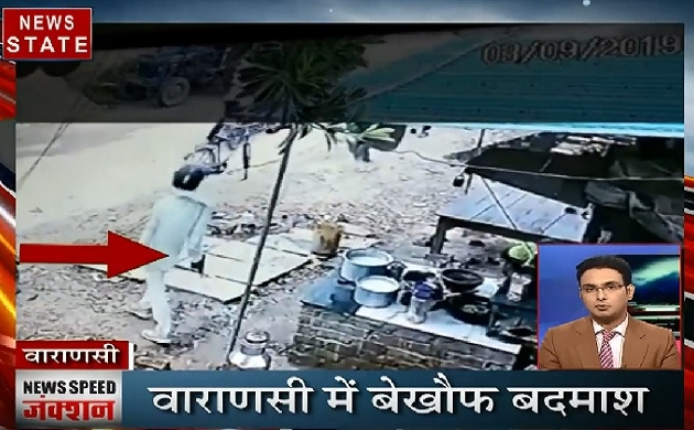 Speed Junction: फटाफट अंदाज में जानिए उत्तर प्रदेश की बड़ी खबरें बस एक क्लिक में, देखिए ये Video