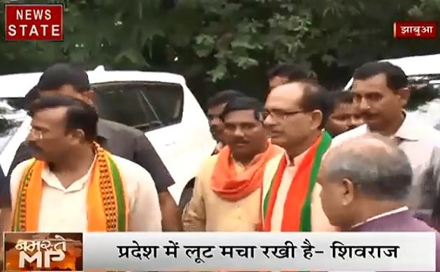 पूर्व सीएम शिवराज सिंह ने राज्य की कांग्रेस सरकार पर साधा निशाना साधा है. शिवराज ने किसनों से लूट मची है. देखिए ये Video