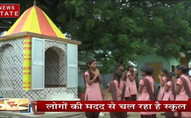 नजीर बना बांदा का सरकारी स्कूल, बच्चों के लिए हर तरह की सुविधा मौजूद