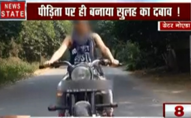 Uttar pradesh: लड़की के बुलेट चलाने पर खाप पंचायत ने सुनाया तालिबानी फरमान