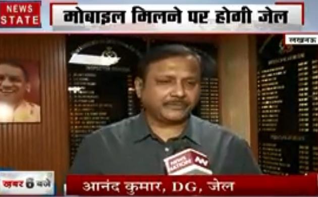 Uttar pradesh: प्रिजन एक्ट में होगा बदलाव, देखिए लखनऊ जेल के DG का Exclusive Interview
