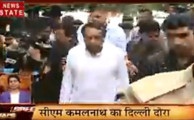 MP Speed News: CM कमलनाथ का दिल्ली दौरा, सिंधिया समर्थकों के निशाने पर दिग्विजय, देखें प्रदेश की खबरें