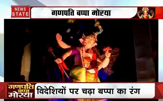 Ganesh Chaturthi 2019: देशभर में गणेश उत्सव की धूम, देखें बप्पा के आकर्षक पंडाल