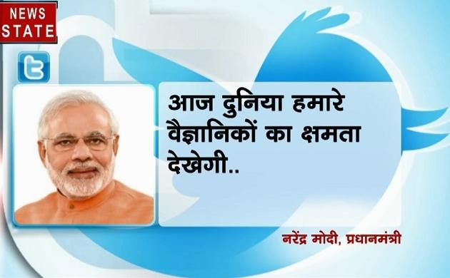4 बजे 40 खबर: चंद्रयान 2 की कामयाबी के लिए पूजा पाठ, मिशन चंद्रयान-2 को लेकर पीएम मोदी का ट्वीट, देखें 40 खबरें