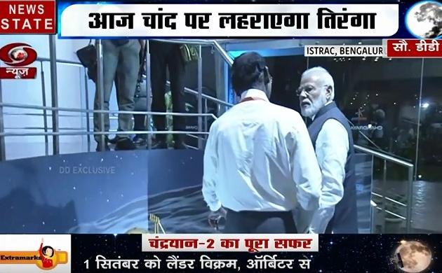 Chandrayaan-2: ISRO के वैज्ञानिकों से मुलाकात करने पहुंचे पीएम मोदी