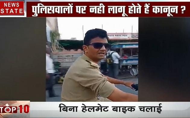 गुजरात: देखिए कैसे ट्रैफिक नियमों की धज्जियां उड़ा रहे हैं पुलिसवाले