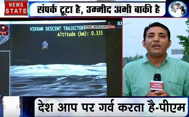 Chandrayaan 2: भले ही विक्रम का संपर्क पृथ्वी से टूट गया है लेकिन उम्मीद अभी भी बाकी है