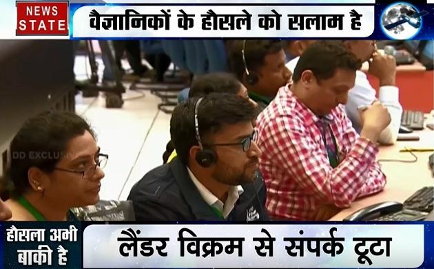 Chandrayaan 2: देखिए पीएम मोदी ने कैसे बढ़ाया हमारे वैज्ञानिकों का हौसला