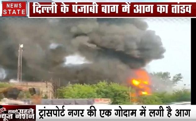 पंजाबी बाग के गोदाम में लगी भयानक आग से मची भगदड़