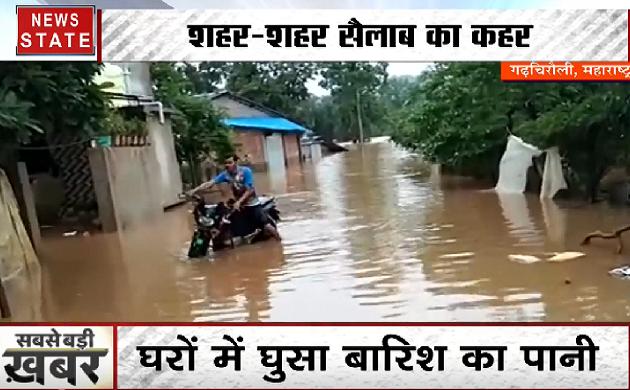 महाराष्ट्र में बारिश बनी मुसीबत, लोग हो रहे परेशान