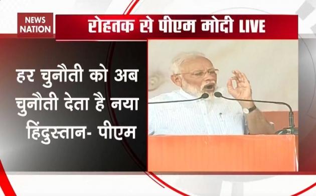 Haryana Assembly Polls: हरियाणा को टॉप पर लाने के लिए फिर दीजिए बीजेपी को आशीर्वाद