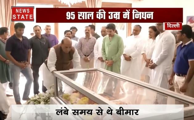 वाजपेयी सरकार में मंत्री रहे वरिष्ठ वकील राम जेठमलानी का निधन, राजनाथ सिंह ने दी श्रद्धांजलि