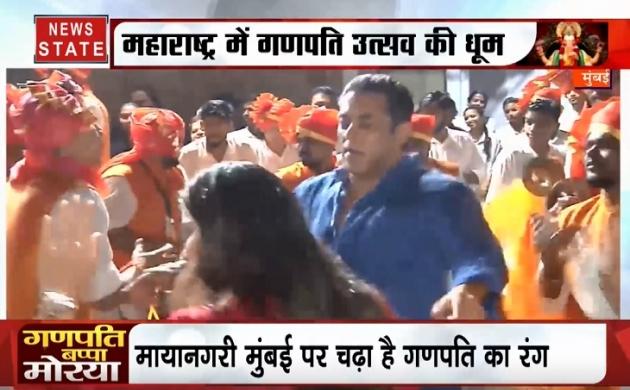 Ganesh Chaturthi 2019: मायानगरी मुंबई पर गणपति का रंग, सलमान खान ने ऐसे दी बप्पा को विदाई