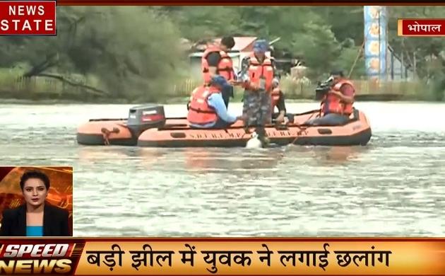 MP Speed News: बारिश का कहर, युवक की तलाश में जुटी रेस्क्यू टीम, देखें प्रदेश की वीडियो