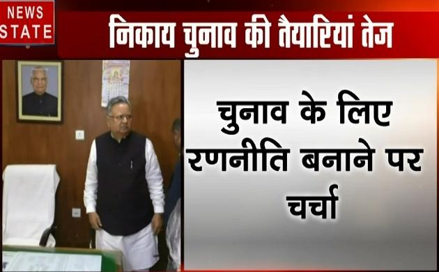 Madhya pradesh: निकाय चुनाव को लेकर बीजेपी की रणनीति, बैठकों का दौर शुरू